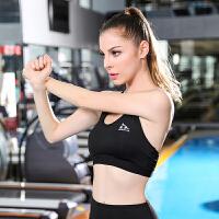 运动内衣女跑步高支撑背心式防震聚拢定型防下垂健身文胸bra 黑色 H98文胸 X