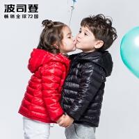 波司登(BOSIDENG)童装儿童轻薄羽绒服男女童短款婴儿羽绒外套