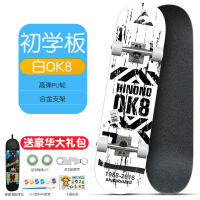 四轮滑板儿童青少年初学者刷街板男女生双翘长滑板车