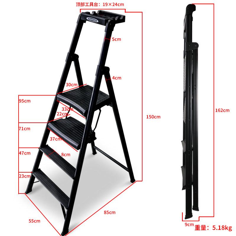 梯子家用人字梯折叠梯伸缩加厚铝合金工程室内楼梯 HB4-3/TM 大件商品需联系客服补运费,部分商品,分类为定制定金,下单前请咨询客服,否则无法发