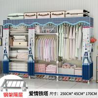 衣柜简易布衣柜钢管加粗加固 双人 家用加厚全钢架经济型简约现代