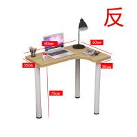 简约弧形小户型转角台式电脑桌墙角拐直角笔记本写字书桌家用迷你 单桌 反(备注颜色)