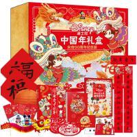迪士尼中国年礼盒米奇90周年纪念版过年啦儿童鼠年绘本礼品故事书过年了我们的新年幼儿3-6-10岁礼品图书欢乐中国年书籍