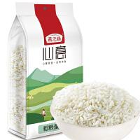 燕之坊长糯米白糯米五谷杂粮粗粮糯米包粽子糕点原料营养江米1kg