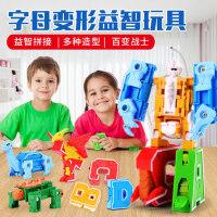 字母�形玩具�和�益智套�b�底肿�形金��恐���C器人26字母男孩玩具