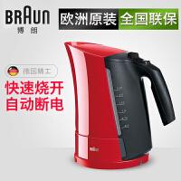 德国 Braun/博朗 wk300 电热水壶 自动断电烧开水壶 防烫煮水壶