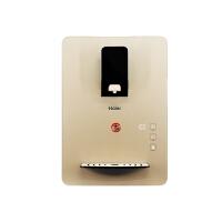 Haier海尔GR1899 金色管线机壁挂式家用 速热即热式饮水机 加热家用壁挂管线机机无千滚水可搭配净水器