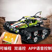 积木玩具遥控编程履带赛车入门拼装电动兼容乐高机器人男孩子益智