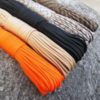 户外装备伞兵牵引救援捆绑晾衣7芯登山绳晾衣绳4毫米9芯伞绳