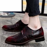 男士鳄鱼纹皮鞋尖头商务正装男鞋系带内增高婚鞋青年英伦韩版休闲
