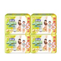 [当当自营]安儿乐 超能吸(棉柔干爽)婴儿纸尿裤(金装2代)加量装XL32+5 x4包(适合体重12kg -18kg)