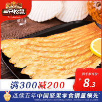 【三只松鼠_手撕鱿鱼片60g】零食特产小吃海味即食鱿鱼丝风琴鱿鱼