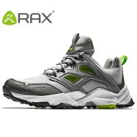 RAX秋冬徒步鞋男 女保暖户外鞋 防滑登山鞋加厚运动旅游鞋