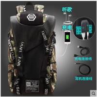 旅行背包男韩版大容量户外登山包时尚潮流男士旅游双肩包
