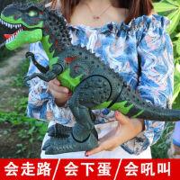 儿童电动恐龙玩具动物仿真模型遥控霸王龙超大号会走路的玩具男孩