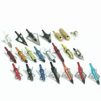 spike 复合弓反曲弓传统弓狩猎箭头 可换箭头 玻纤箭碳素箭木箭铝箭通用打猎箭头 猎箭头