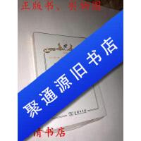 【旧书二手书9成新】汉译世界学术名著丛书・英吉利教会史 [英]比德 著;陈维振、周
