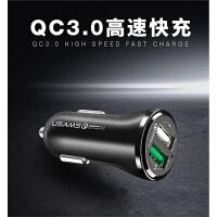 QC3.0快充车载充电器三星S9+Note9小米8 MIX3 LG G6+手机闪充插头