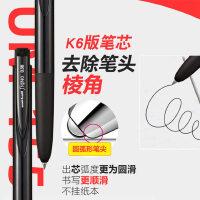 日本uni三菱笔uniball中性笔UMN-155按动水笔0.38低阻尼K6版笔芯0.5mm黑色笔学生用刷题黑笔签字笔