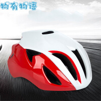 物有物语 头盔 新款骑行头盔一体成型公路山地自行车轻男女装备公路车安全帽子骑行用具户外用品