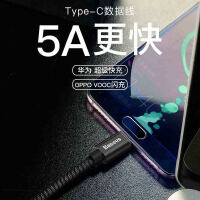 5A手机充电数据线适用于华为P20荣耀10快充三星S10+1加6t