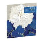 当代工笔画唯美新视觉・杨佩璇工笔花卉精品集