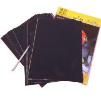 刮画纸 A4 8K 4K 16K炫彩刮画纸 迷彩刮画纸 儿童绘画纸送竹笔