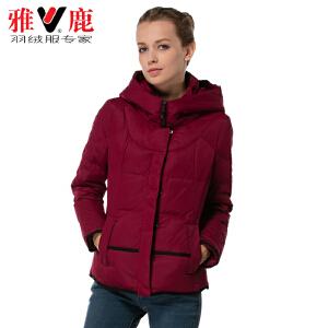 雅鹿羽绒服女短款连帽纯色修身显瘦保暖外套 YQ1101120