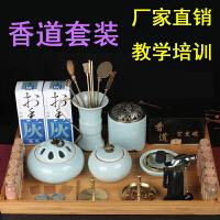香道用具入门套装 纯铜香道工具 陶瓷香道用品用具 薰香炉隔火熏
