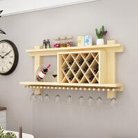 壁挂式酒架创意墙壁式现代简约吊柜悬挂置物架红酒架美式实木酒柜