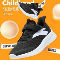 【满99-20】安踏童运动鞋2021春季男童跑鞋儿童轻便软底A31025562