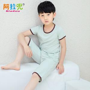 阿拉兜夏季薄款儿童睡衣男童纯棉中大童空调服短袖中裤莱卡棉家居服套装