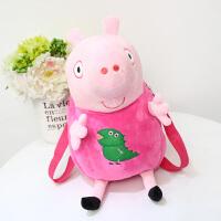 小猪佩奇毛绒玩具男女童宝宝儿童书包可爱卡通玩具双肩背包幼儿园