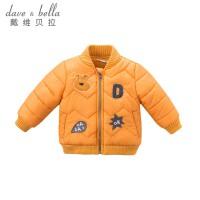 davebella戴维贝拉2017冬季新款棉衣 男童加厚夹棉棉服DBZ6691