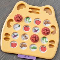 奇趣虎记忆棋专注力记忆力训练桌面玩具儿童益智类桌游类亲子游戏