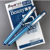 奥博 办公系列 GP-1851大容量中性笔 0.5mm 钛钢珠头 书写顺滑 办公中性笔 学生笔记用笔
