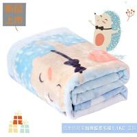 gb好孩子��好�毯�和�毛毯小毛毯 ��好�毯�p�蛹雍癖E�舒柔云毯定制