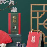 西西弗书店惜福阅历2020年日历现货 创意小台历商务新年礼物礼品