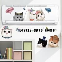 可移除卡通猫咪自粘墙贴纸房间衣柜贴柜门贴创意挂式空调装饰贴画