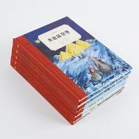 奇想文库・世界经典儿童文学第二辑(精装全五册)
