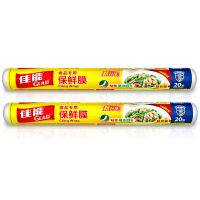 GLAD/佳能食品保鲜膜 通用型保鲜膜补充装2卷装 30cmx20米 W20MR.22