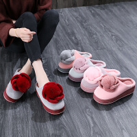 棉拖鞋女高跟厚底可爱室内居家包跟加绒毛毛拖鞋