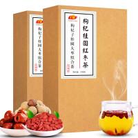 2盒�b千泉枸杞桂�A�t��茶240g(12g/袋*20袋)*2盒
