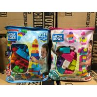 美高费雪儿童益智积木玩具1-3岁宝宝大颗粒防吞咽玩具积木 DCH63