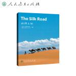 中国读本系列丛书(第三辑)丝绸之路 The Silk Road