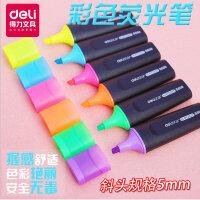 得力荧光笔S600划重点彩色标记荧光记号笔彩色笔水彩笔 标注重点记号笔