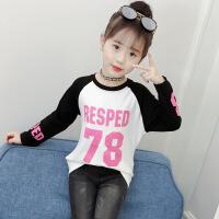 乌龟先森 儿童T恤 女童春季款韩版学生条纹花边领休闲打底衫中大童时尚女童长袖上衣童装