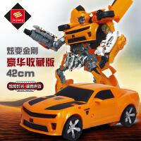 锦江大黄蜂声光版9988 超大发声发光汽车机器人模型儿童变形玩具