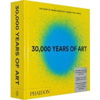 英文原版 30000 Years of Art 三万年艺术 世界艺术史 艺术的故事 人类跨越时间和空间的创造力故事