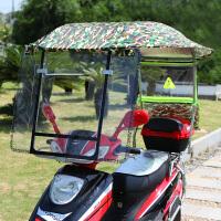 【支持礼品卡】加固电动摩托车遮雨蓬棚新款电瓶车挡风罩挡雨透明遮阳防晒雨伞r4g